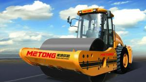 Single Drum Vibratory Roller (Full Hydraulic Road Roller, Model KS122D /KS202D /KS202DS /KS262D)